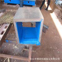 铸铁方箱 划线方箱 铸铁检验方箱 方箱工作台 一件起批 价格优惠