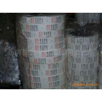 【厂直销】一批印刷水洗唛、水洗标、印标  价格底到低