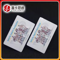 PVC卡  可烫金 烫银  透明PVC名片  封装高频芯片 健身卡