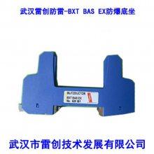 DEHN牌-信号防雷器BXTU ML4 BD 180