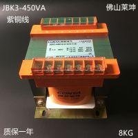 佛山创亚 紫铜 变压器 JBK3-450VA  350VA 150VA 可定做