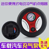 汽车充气泵12V接口车载轮胎打气泵家用便捷式小型轿车电动打气筒