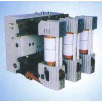 供应ZW32A-12G/T1250-31.5常规厂家直销