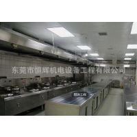 港式茶餐厅厨房工程 港式餐厅厨房厨具厂家
