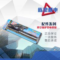 批发供应 纯铜锻压不烫手电焊工具真空保护型焊钳 电焊钳 800A