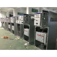 XGN15-12环网柜,HXGN15-12高压充气柜图片,价格,厂家
