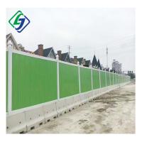 浙江工厂直销定制安装PVC工程围挡塑料施工围墙防护栏市政护栏围