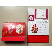 2019猪年西安台历 广告挂历烫金字 专版春节新年台历定做可印刷logo