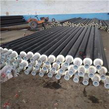 直埋蒸汽保温管施工厂家 玻璃钢缠绕保温管报价