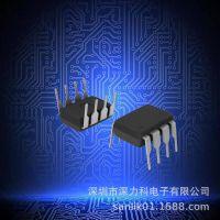 供应ICE2A265 离线式开关电源电流模式控制器 DIP-8 原装正品