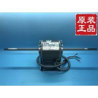 供应(原装正品)约克空调电机YSK22-4C3