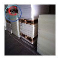 广东超耐供应PP厚板白色加厚PP板 定做规格1000*2000*50㎜-100㎜ 特厚