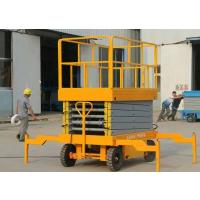 济南华工厂家批发10米/12米电动液压升降平台