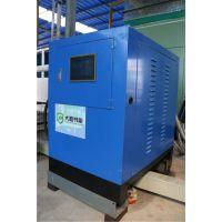 空气能特种热泵厂家—大程节能