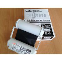 【MAX Bepop系列耗材彩贴机标签纸】MAX CPM-100HC彩标机专用色带