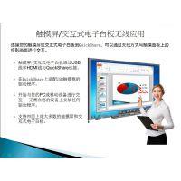 快立享QuickShare-28-V增强版会议室无线投屏,适用于中小型会议机及培训机构多媒体教室投影