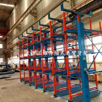 福建钢管存放架 伸缩式悬臂货架设计图 高承重货架结构