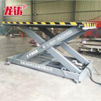 唐山市定制固定式升降平台 剪叉式电动液压升降机 小型货梯