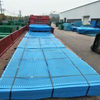 爬架网 施工外墙安全防护网 爬架专用防护钢网片生产厂家