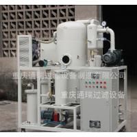 重庆通瑞ZJD-S-30除大水高真空专用脱水过滤机 处理进水严重的润滑油