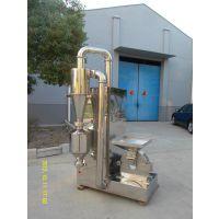 厂家直销WF系列制药涡轮粉碎机