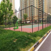 学校体育场围网,网球场围栏网运动场围栏