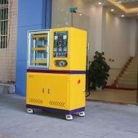 供应30T自动平板硫化机 实验室用压片机 院校专用平板硫化机