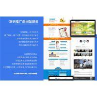 福州微网站设计 闽清手机网页设计 平潭建网站 仓山网站改版