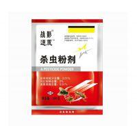 垃圾场灭蝇产品多少钱-北京战影(在线咨询)-垃圾场灭蝇产品