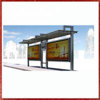 定制公交站台,仿古候车亭,不锈钢公交车站台,公交亭厂家