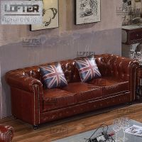 美式乡村真皮沙发经典客厅沙发123组合LOFT工业风皮艺拉扣沙发