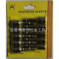 生产电镀镍磁性强力套筒8*42mm