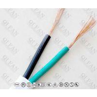 CE认证电缆H05VVC4V5 双层护套线 带屏蔽 无氧铜芯线