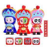 厂家直销新品儿童公仔玩具创意工艺礼品川剧变脸娃娃钥匙扣
