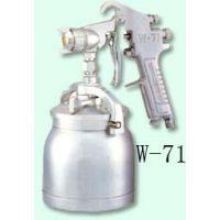 日本岩田W-71系列