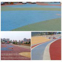 广西防城港路面颜色改色剂的施工注意事项