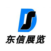 2019第十届中国国际乘用车配件博览会暨全国汽车易损件采购交易会