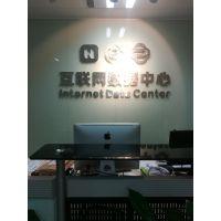 深圳服务器托管,买网易企业邮箱买两年送两年,多买多送