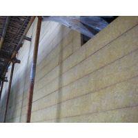 国标憎水岩棉复合板出厂价 低密度岩棉板TH98