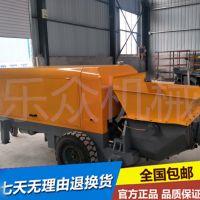新型二次构造柱泵细石混凝土二次结构输送泵水泥浇筑泵机械设备