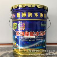 聚氨酯防水涂料 水性聚氨酯防水涂料 彩色聚氨酯防水涂料 国标型