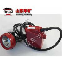 工矿灯具价格 矿用工矿灯具厂家 优质煤矿矿灯厂家直销