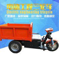 吉奥电动翻斗自卸工程三轮车 JA-12-1建筑工地电梯专用柴油电动小型三轮车