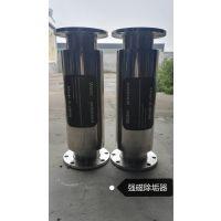 冀诚科原水处理设备强磁除垢器CK-QC-150