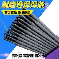 召泰牌TDZ-2铸铁模具焊条TDZ-2模具堆焊焊条价格