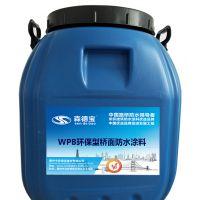AWP-2000F增强型桥面防水涂料施工规范