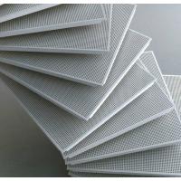 对角花、全孔、哑白、纯白工程板天花板 贵阳工程扣板厂家