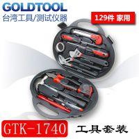 家庭工具套装 GOLDTOOL神钻GTK1740 家用组合工具 五金工具套装