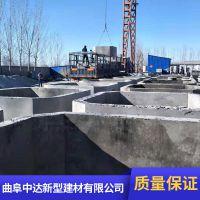 厂家热销方形抗压式水泥化粪池 混凝土检查井