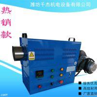 潍坊千杰工业热风机 高温高压型